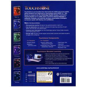TouchStone-2-back