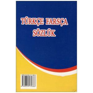 Turkce-Farsca-Sozluk-back