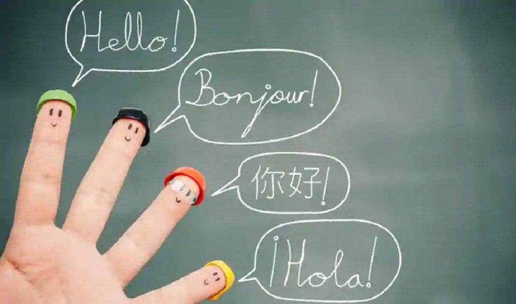 یادگیری زبان سوم