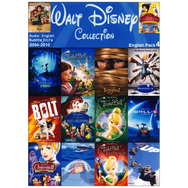 Walt-Disney-collection-4-front