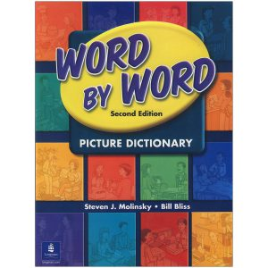 Word-By-Word-Picture-Dictionary