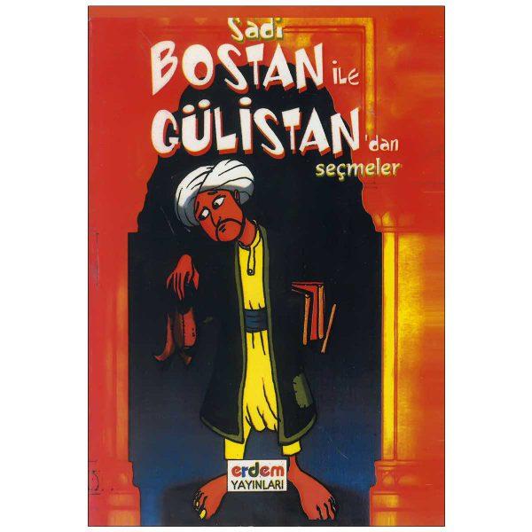 bOSTAN-ILE-gULISTAN