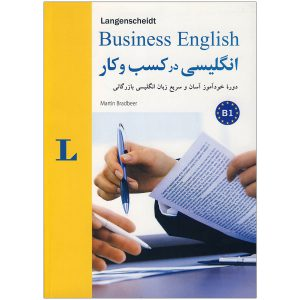 business-English