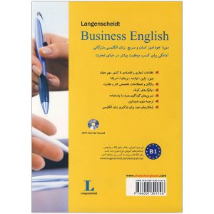 business-English-back