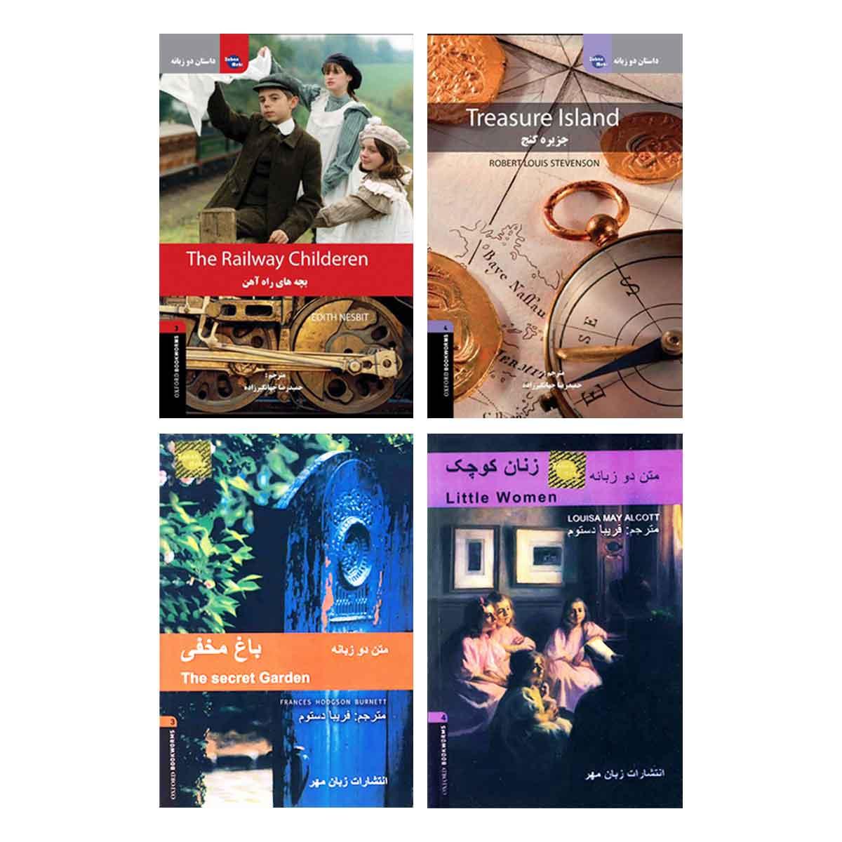 داستانهای دوزبانه انگلیسی فارسی سطح متوسط