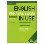 english-in-use-Avanced