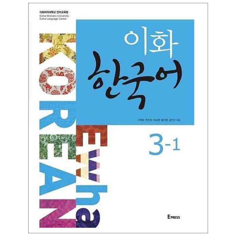 ewha korean 3