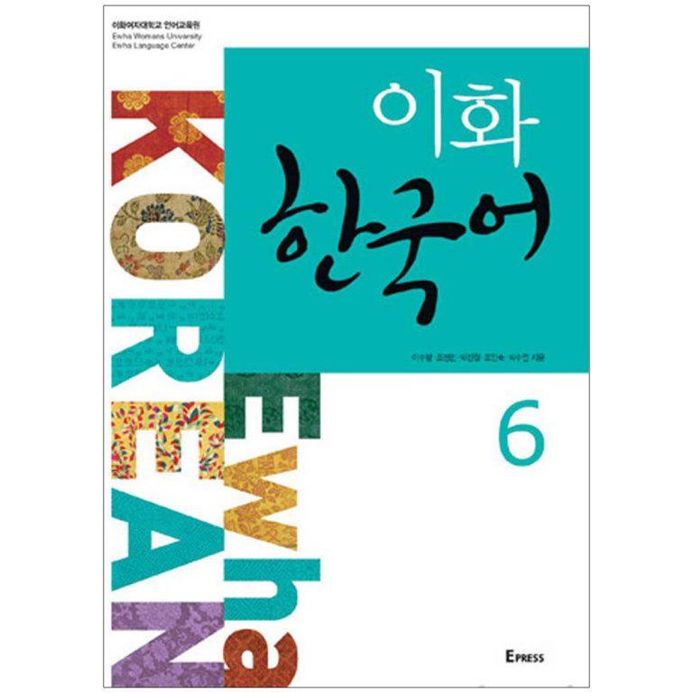 ewha korean 6