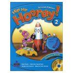 hip-hip-hooray-2