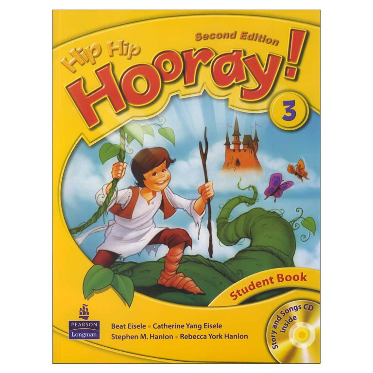 Hip Hip Hooray 3