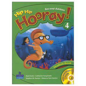 hip-hip-hooray-4