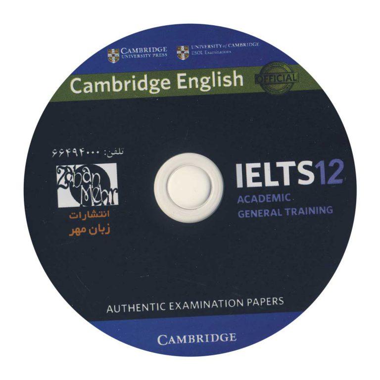 Cambridge IELTS 12 Academic