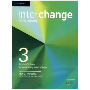 interchange-3