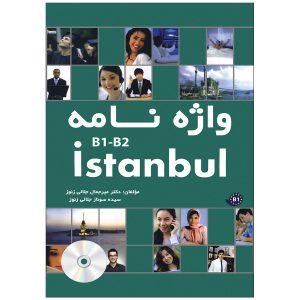 istanbul-B1-B2