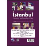istanbul-B1-B2-back