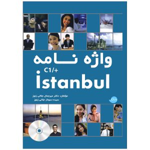 istanbul-C1+