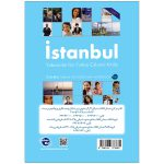 istanbul-C1+-back