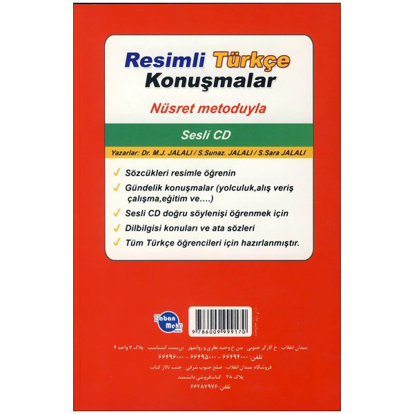 khodamooz-Turki-back