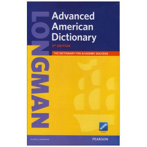 longman-advanced-American-Dictionary