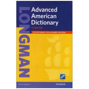 longman-advanced-American-Dictionary