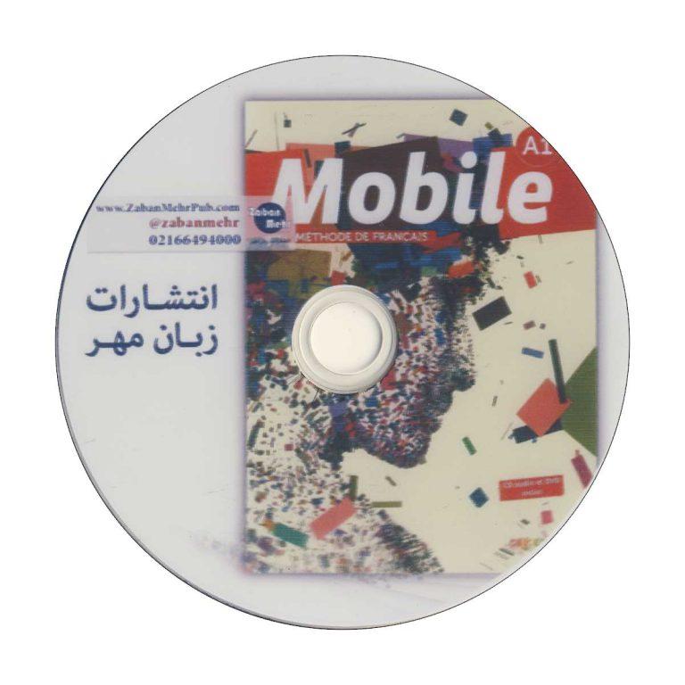 Mobile A1