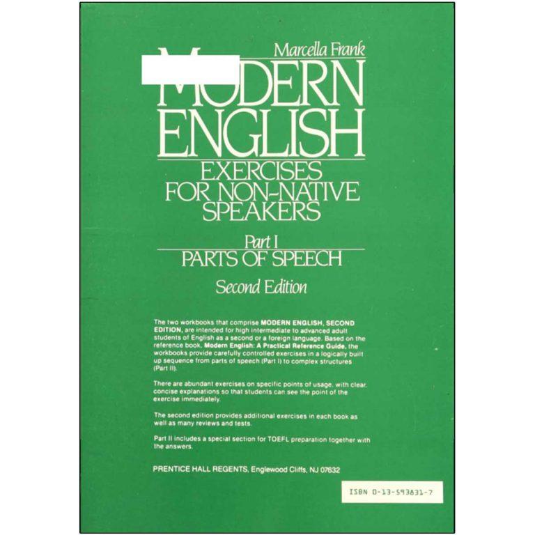 Modern English 1