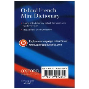 oxford-French-Mini-Dictionary-back