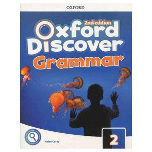 oxford-discover-grammar-2_600px.jpg