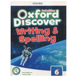 oxford-discover-grammar-6_600px