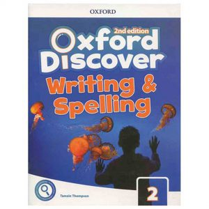 oxford-discover-writing-and-spelling-2_600px
