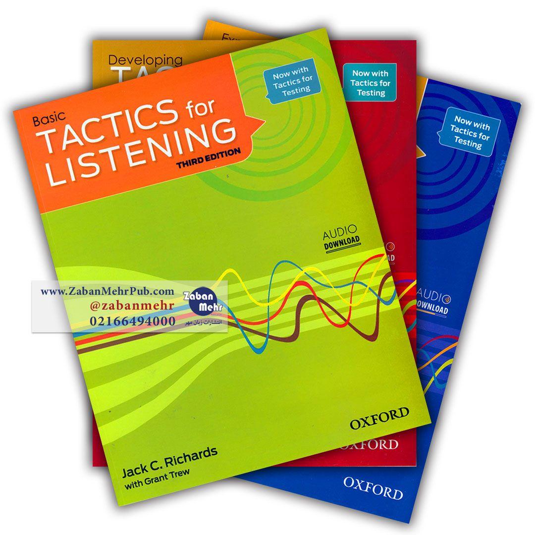 pack tactics for listening,کتاب تکنیک فور لیسنینگ,خرید کتاب tactics for listening