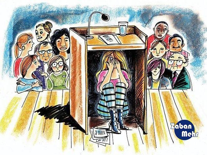 چگونه به ترس از مکالمه زبان انگلیسی غلبه کنیم؟