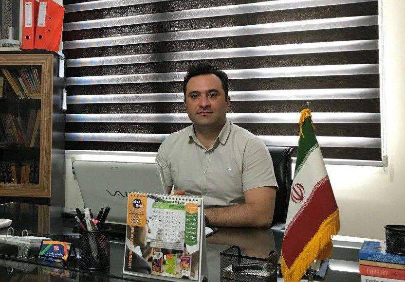 مدیریت انتشارات زبان مهر آقای رضا جیران پور