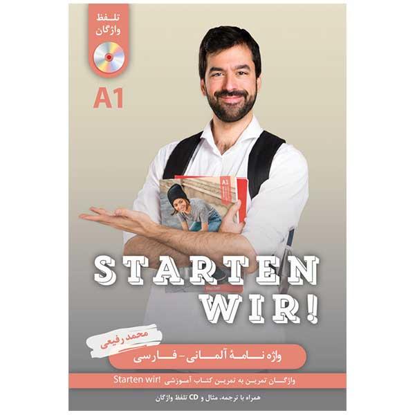 واژه نامه آلمانی فارسی StARTEN WIR A1