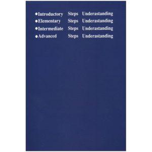 step-to-understanding-back