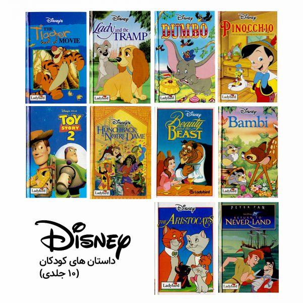 داستان های کودکان دیزنی