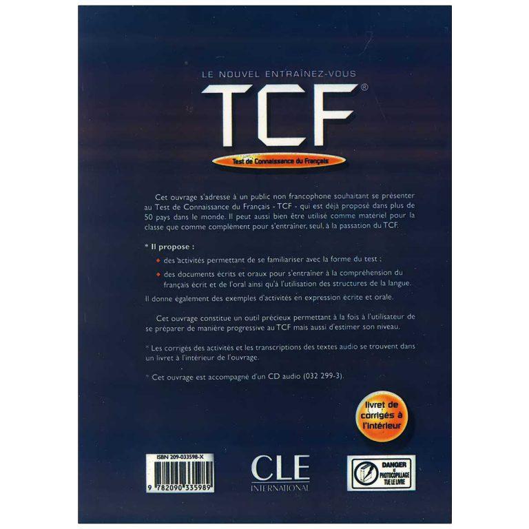 TCF 250 activities