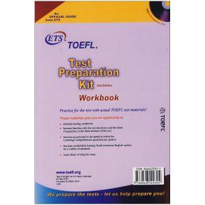 test-Preparation-Kit-back