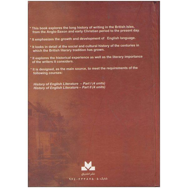 the-Norton-Anthology-of-English-Literature-back