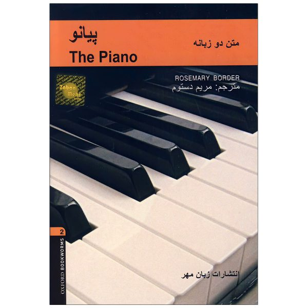 the-Piano-translate-