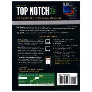 top-notch-2B-back