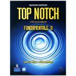 top-notch-fundamentals-B