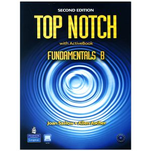 top-notch-fundamentals-B