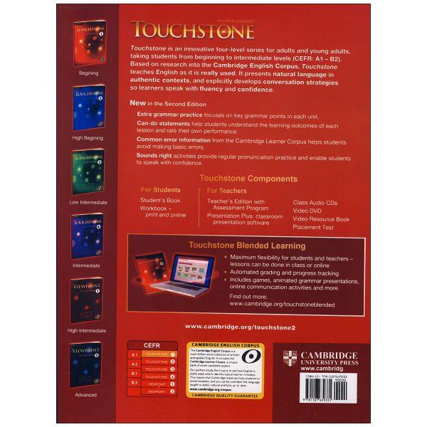 touchStone-1-Work-back