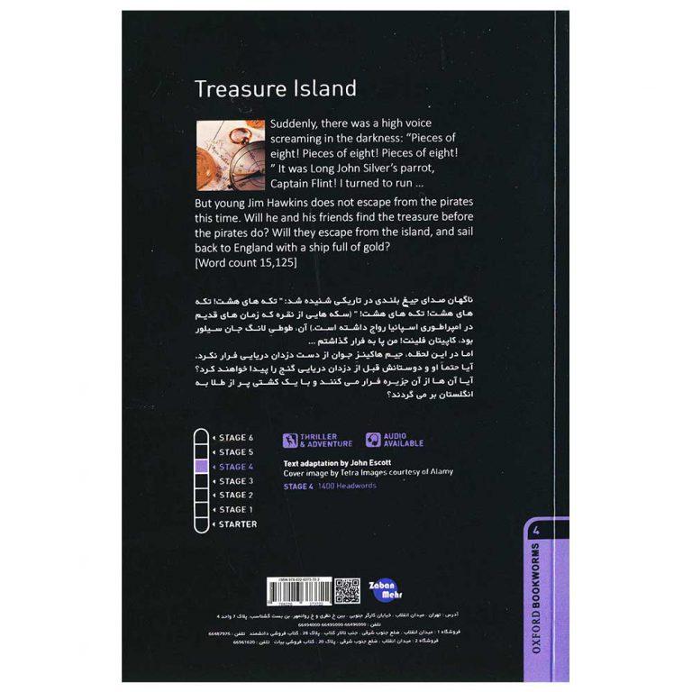 داستان دو زبانه جزیره گنج Treasure Island