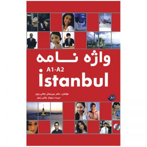 vajename-istanbul-A1-A2