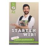vazhe-name-starten-wir-A2-roo