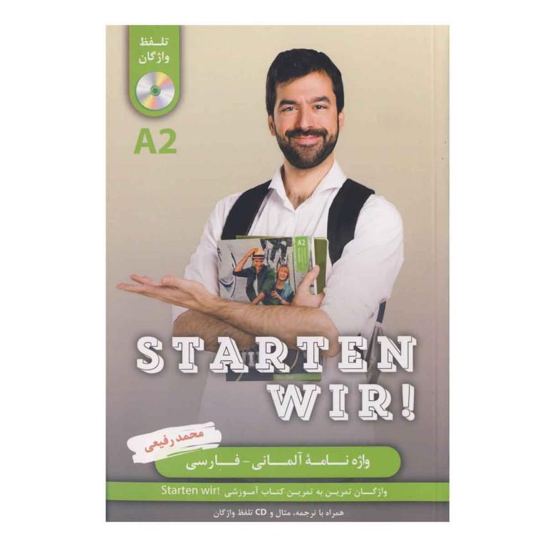 واژه نامه آلمانی فارسی STARTEN WIR A2